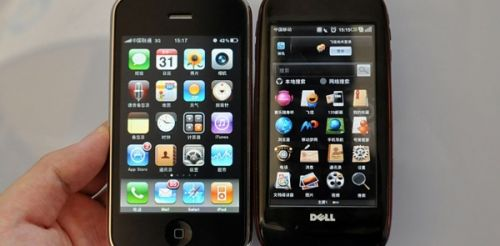 Dell Mini 3i : un concurrent de l'iPhone ?